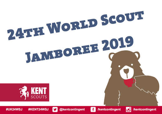 24th Jamboree ppt template Wide